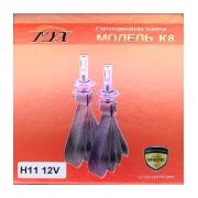 Светодиодные автолампы MYX K8 H11 12V 22W CSP 6000K цена за 2шт.