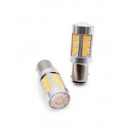 Габариты MYX P21 105SMD 12V 20W Yellow 1157 bipolar цена за 2шт.