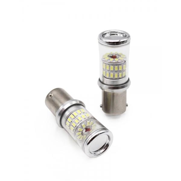 Габариты MYX P21 48SMD 12-24V White Canbus 1157 bipolar цена за 2шт.