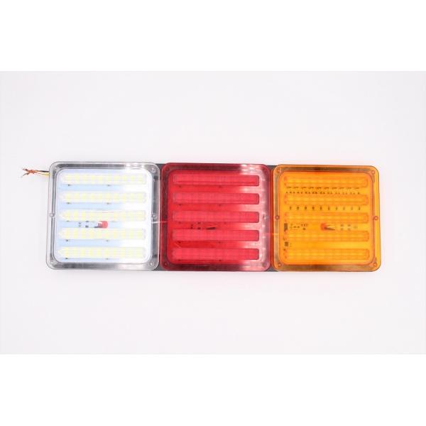 Задний фонарь MYX A20/ 24V 45W White/Yellow/Red, цена за 2шт.
